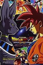 Permalink to La battaglia degli dei. Dragon Ball Z PDF