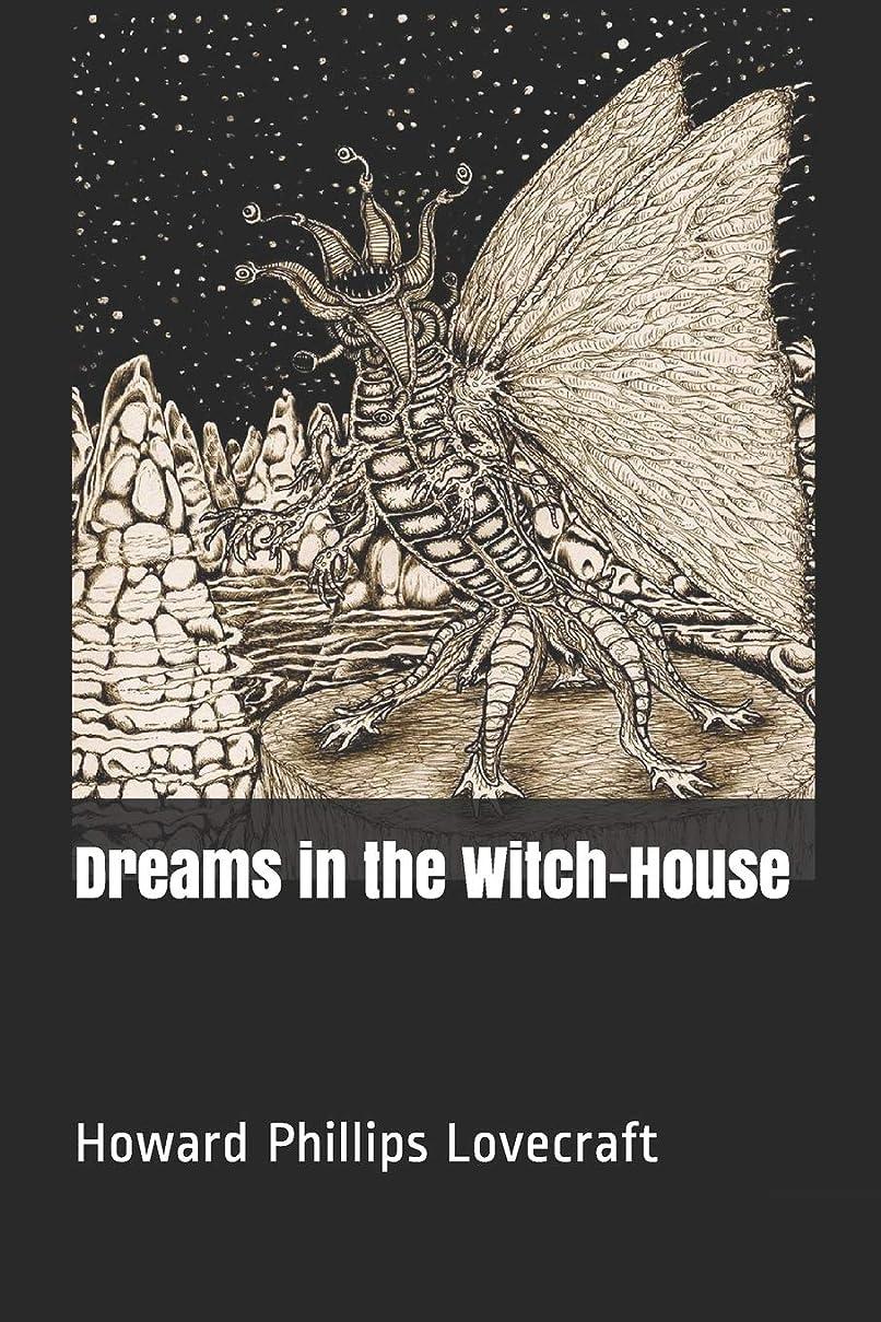 引退した消毒する歩き回るDreams in the Witch-House
