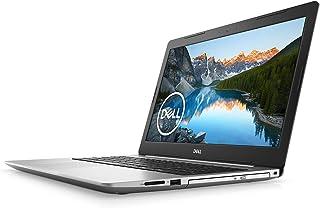 Dell ノートパソコン Inspiron 15 5570 core i5 シルバー 19Q11S/Windows10/15.6FHD/8GB/256GB/SSD/DVD-RW