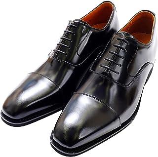 [北嶋製靴工業所] シークレットシューズ メンズ ビジネス 内羽根 ストレートチップ 牛革 6cm 革靴 本革 フォーマル 国産 紐 1301