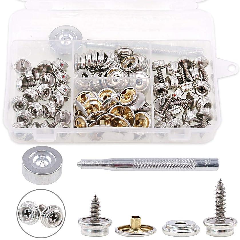 Hilitchi 120Pcs Silver [2-Sizes] Fastener Screw Snaps Marine Grade 3/8