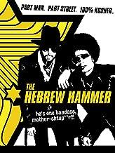 Best hebrew israelite culture Reviews