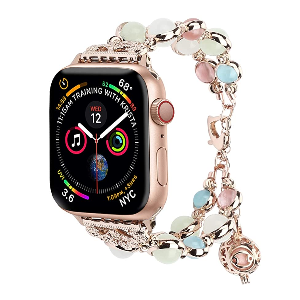 TILON for Apple Watch Band 38mm/40mm 42mm/44mm Series 4 3 2 1, Adjustable Wristband Handmade Night Luminous Pearl iWatch Bracelet with Essential Oil/Perfume Storage Pendant for Women/Girls