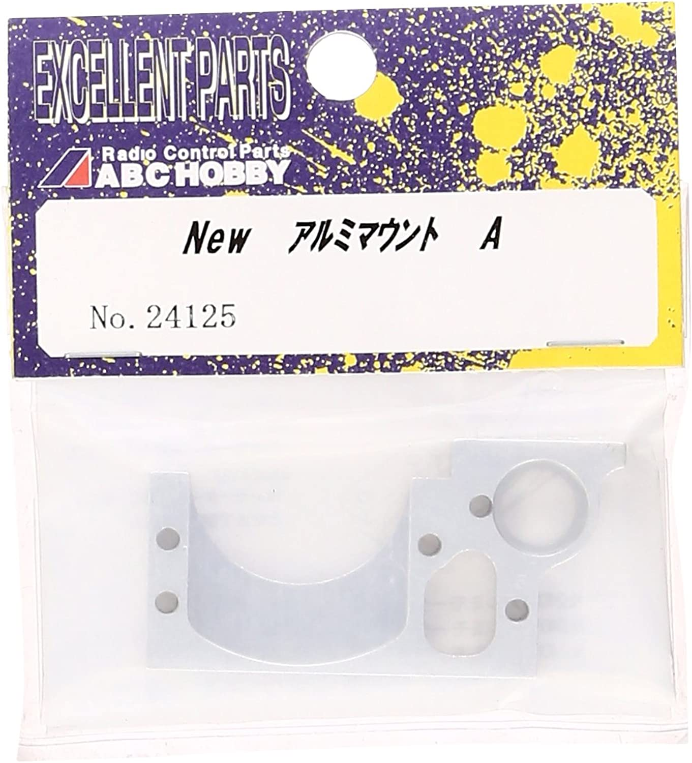 ABC HOBBY NEW Motor Mount A 24125