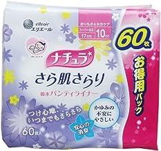 大王製紙 ナチュラ さら肌さらり 吸水パンティライナー スーパー吸収 60枚(10cc)【3個セット