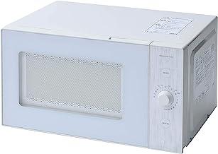 Yamazen YRL-F180 - Mesa plana para microondas (18 L), color blanco