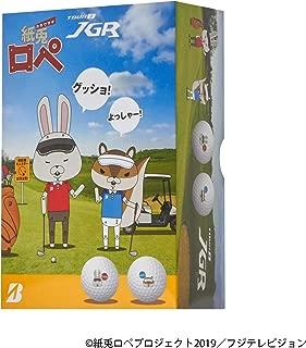 ブリヂストン(BRIDGESTONE) ゴルフボール TOUR B JGR 紙兎ロペ ゴルフボール(6球入り) ユニセックス 8JWYKR ホワイト 弾道:高弾道 ボールタイプ:ディスタンス