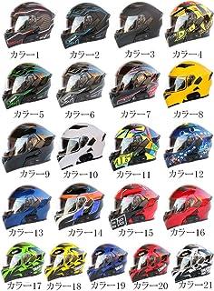 ブルートゥース付きバイクヘルメット フルフェイス システム「頭囲 57-64CM」四季 男女兼用ダブルシールド付き スピーカー&イヤホン付き UV防止レンズ 軽量 耐衝撃性 虫除け ABS硬質 アウトドア スポーツ オートバイ スクーター M:57-58cm カラー1