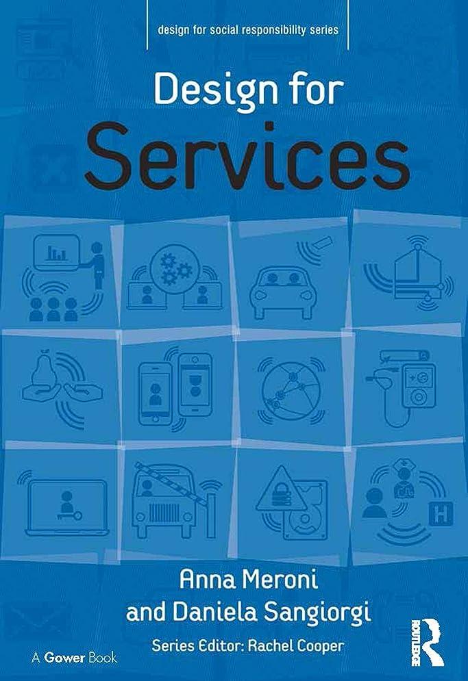 遊びますうなり声前部Design for Services (Design for Social Responsibility) (English Edition)
