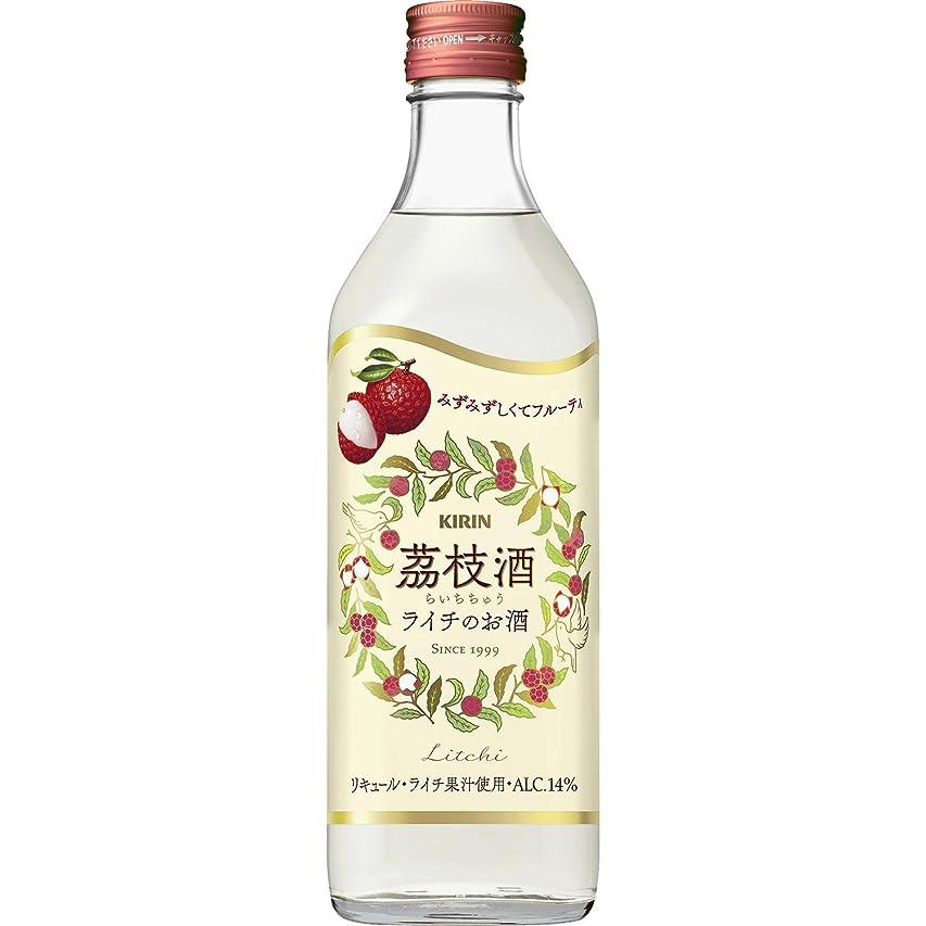 支払い証拠行茘枝酒 [ リキュール 500ml ]