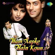Hum Aapke Hain Koun (Dialogues)