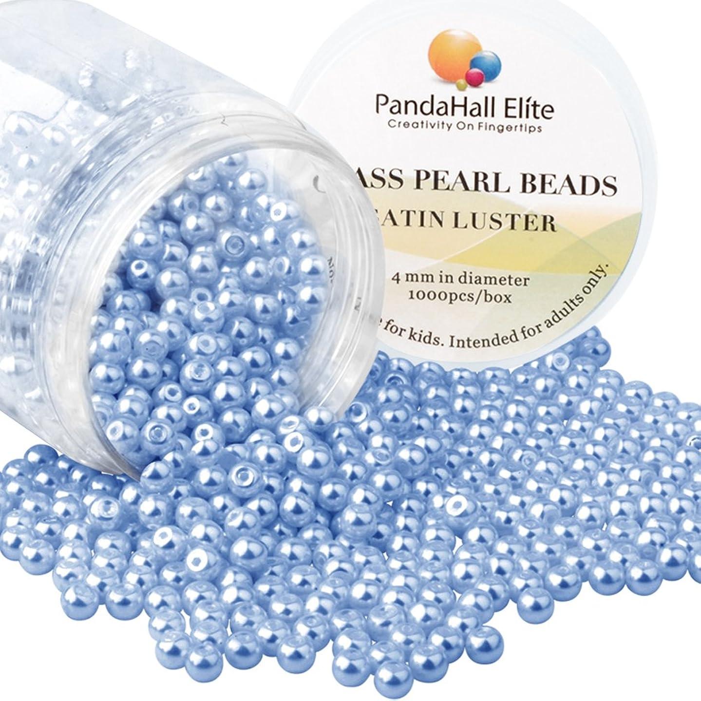 PandaHall Elite 4mm About 1000Pcs Tiny Satin Luster Glass Pearl Round Beads Assortment Lot for Jewelry Making Round Box Kit Cornflower blue