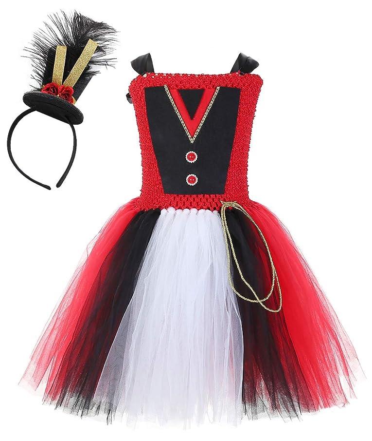 Tutu Dreams Fancy Circus Tutu Costume with Headband for Girls 1-12Y Birthday Halloween Party