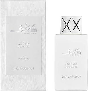Swiss Arabian Shaghaf Oud Abyad Eau de Parfum for Unisex 75ml