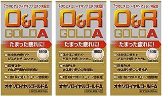 オキソロイヤル ゴールドA 180錠 3個セット「指定医薬部外品」