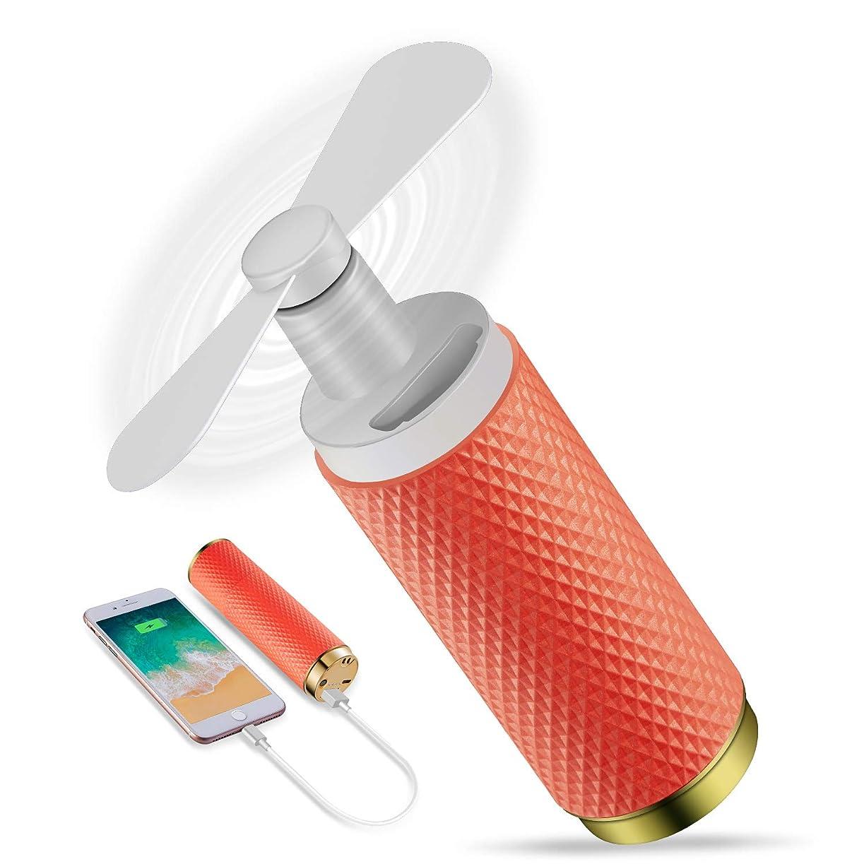 建物避けるかかわらず携帯扇風機 充電式 ミニ 軽量 2200mAh電池、8-12時間使用、PSE認証を取得。買い物、旅行、野球の試合を観戦するなどの野外活動に適します。 レッド