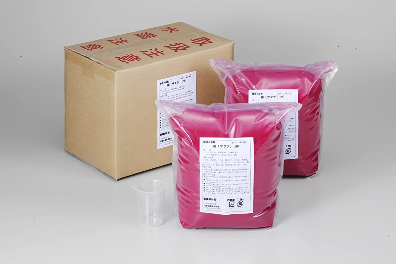 講師モジュール発火する業務用入浴剤「サクラ」15kg(7.5kg×2)