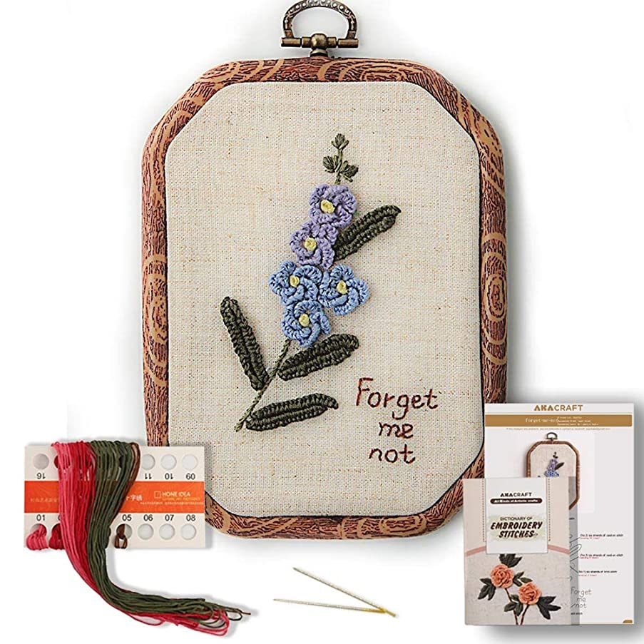 Akacraft Chinese FlowersPick Series DIY Embroidery Starter Kit, Stamped Pattern, Imitated Wood Rubber Embroidery Hoop, Color Threads, and Needles, Ideal Gift for Children (Forget-me-not)