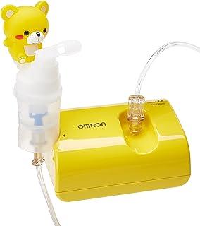 OMRON Nebulizador de compresor para niños y bebés. NE C801