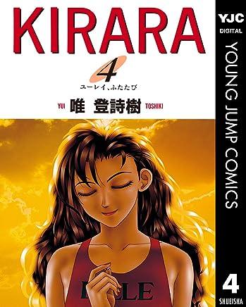 KIRARA 4 (ヤングジャンプコミックスDIGITAL)