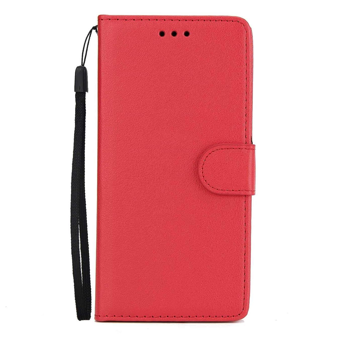 体現するいま結論Huawei P Smart Plus ケース, OMATENTI 軽量 良質 手作り 高級PUレザー ケース 手帳型 保護ケース, ビジネス ケース カード収納ホルダー付き 横置きスタンド機能付き マグネット式 Huawei P Smart ...