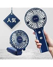 Aujen 扇風機 小型 卓上扇風機 充電式携帯扇風機 5200ⅿAh モバイルバッテリー内蔵 USBポートより給電 最大作動時間20h 180度折りたたみ式 手持ちで便利 3段階調節 二重機能 コンパクト おすすめ