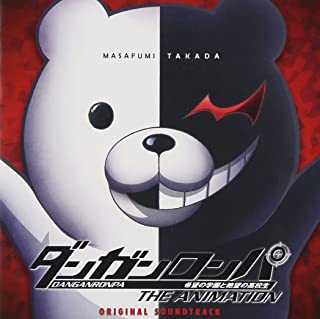 「ダンガンロンパ THE ANIMATION」オリジナルサウンドトラック 音楽:高田雅史