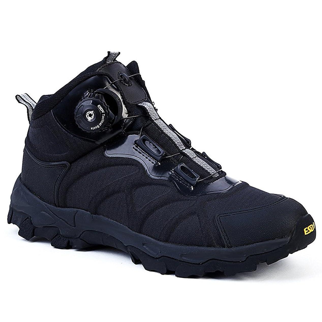 ターミナル絶望的なお嬢メンズ アウトドア ダイヤル式 トレッキングシューズ/コンバットブーツ ブラック 紐いらずのリール機能付き 軽量 防滑 防寒 快適 簡単脱着 登山靴