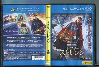 ドクターストレンジ Blu-ray 【レンタル落ち】