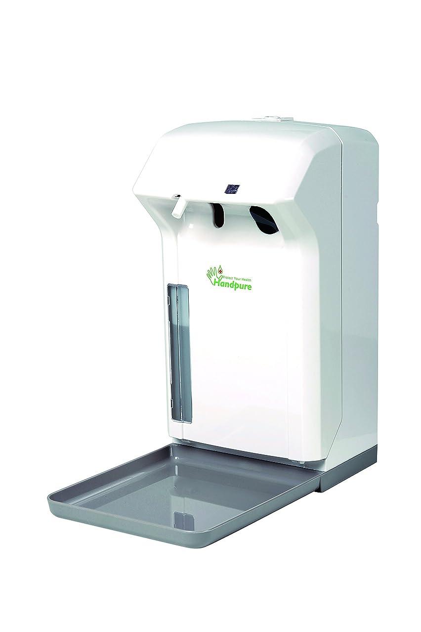 バックアップに向かって媒染剤ナビス 自動手指消毒器 赤外線センサー 電池式/スプレー ジェル 液体石鹸 使用可 / 142×143×255mm / 8-8634-01