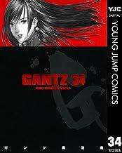 表紙: GANTZ 34 (ヤングジャンプコミックスDIGITAL)   奥浩哉