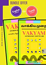 Astrology Vakyam Tamil & English Software