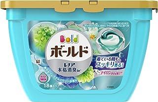 洗濯洗剤 ジェルボール3D 柔軟剤入り ボールド 爽やかプレミアムクリーン 本体 18個