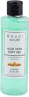 Khadi Mauri Aloe Vera Gel, White, 210 ml