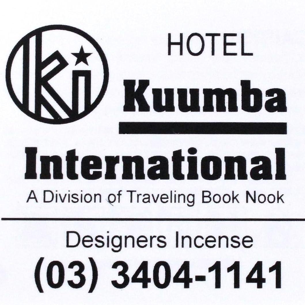迫害する調停者立証する(クンバ) KUUMBA『incense』(HOTEL) (Regular size)