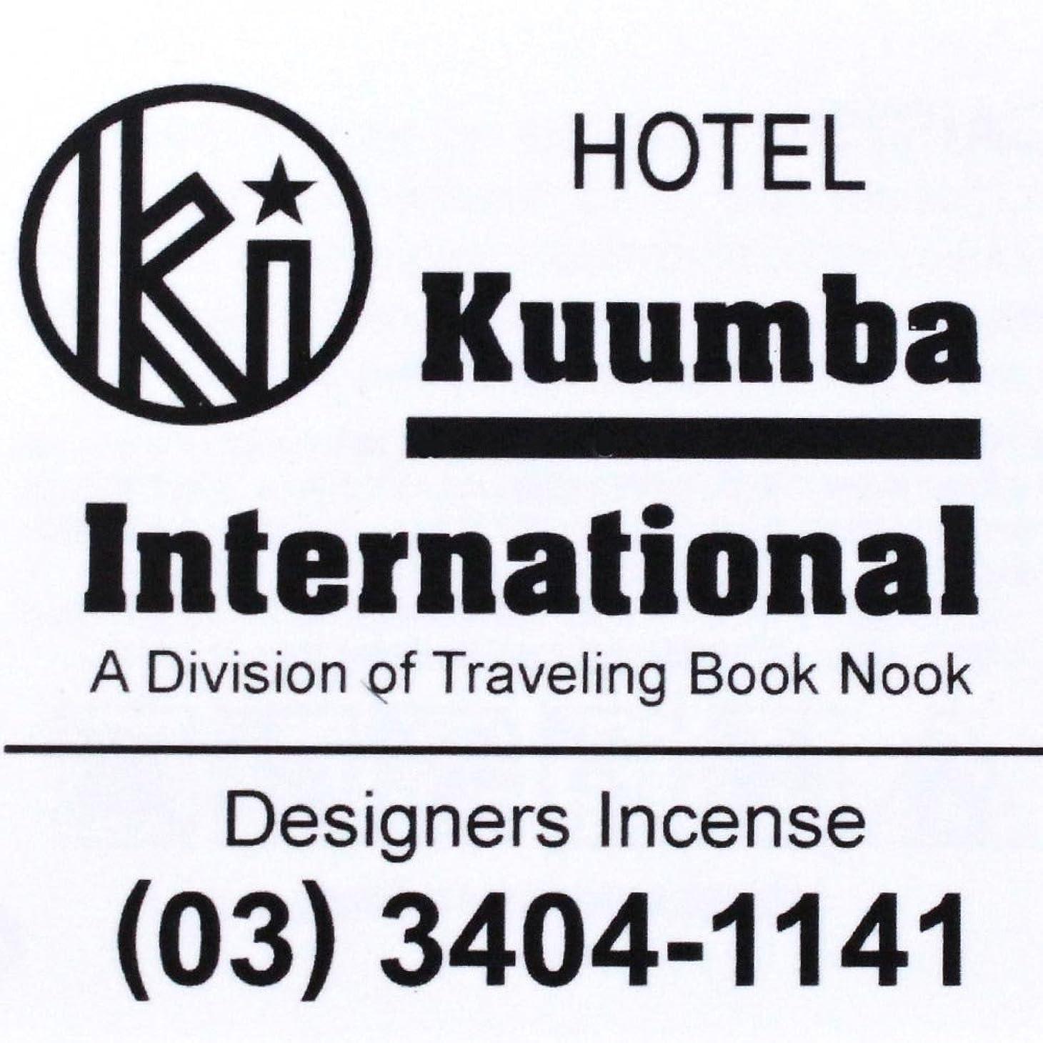 ポスト印象派世代免除する(クンバ) KUUMBA『incense』(HOTEL) (Regular size)