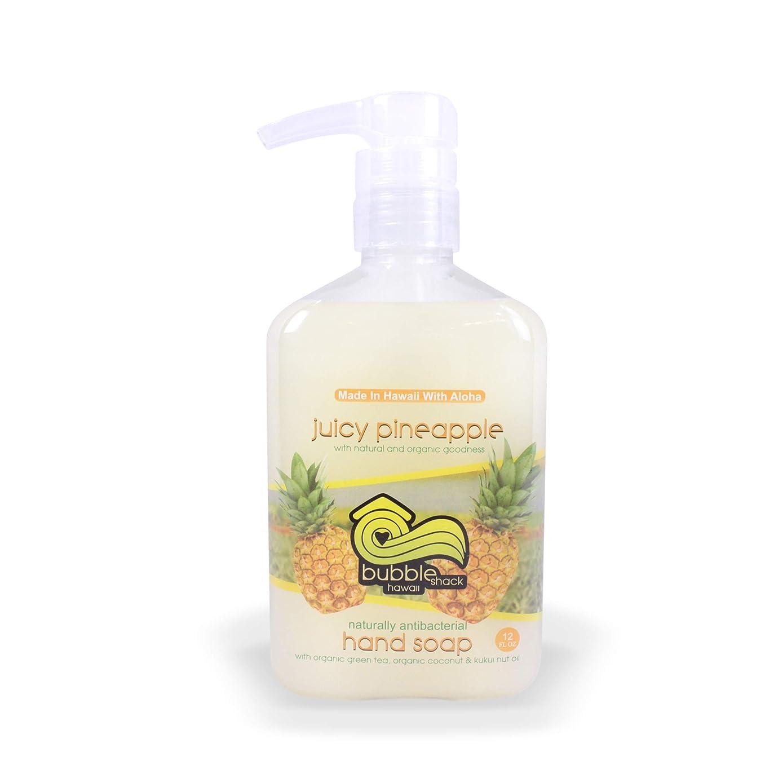 老朽化した高めるクラウド【正規輸入品】 バブルシャック?ハワイ Bubble shack Hand Soap ハンドソープ juicy pineapple ジューシーパイナップル 340ml
