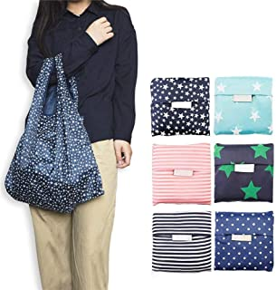 ALLYAOFA Shopping Bag Folding Reusable,Portable Waterproof Eco-Friendly Ripstop Nylon Grocery Bags, Durable and Lightweigh...