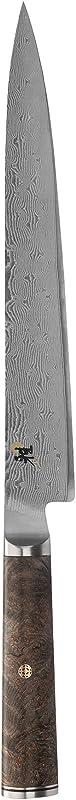 Miyabi Black 5000MCD67 9 5 Inch Slicing Knife