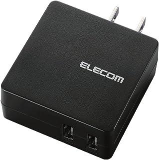 エレコム スマホ用AC充電器/2A/2台同時/USB-Aメス2ポート