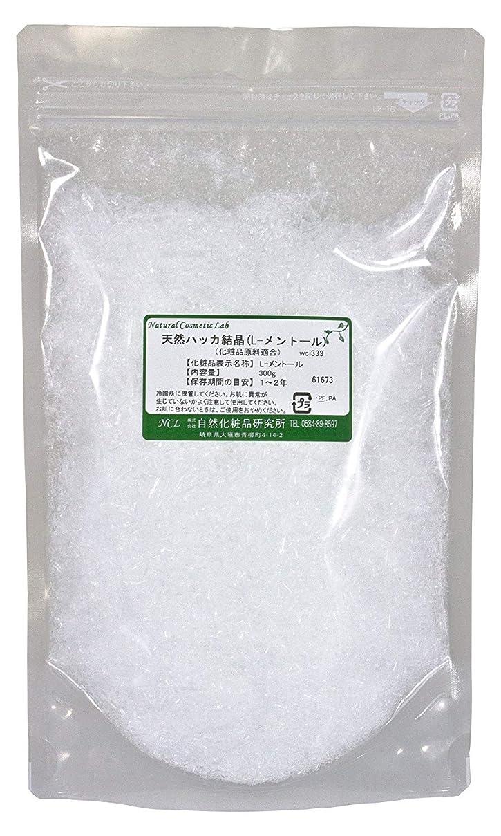がっかりするメインジャム天然 ハッカ結晶 L-メントール 300g 【手作り化粧品】
