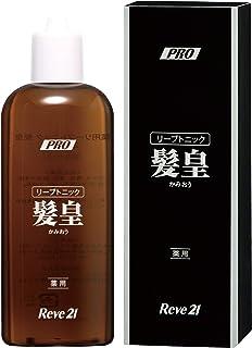 発毛専門リーブ21 薬用リーブトニック髪皇(250ml)