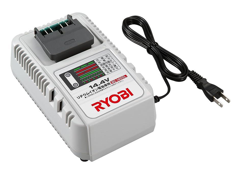 現在フレア者リョービ(RYOBI) 充電器 リチウムイオン専用 BC1400L 14.4V 6406241