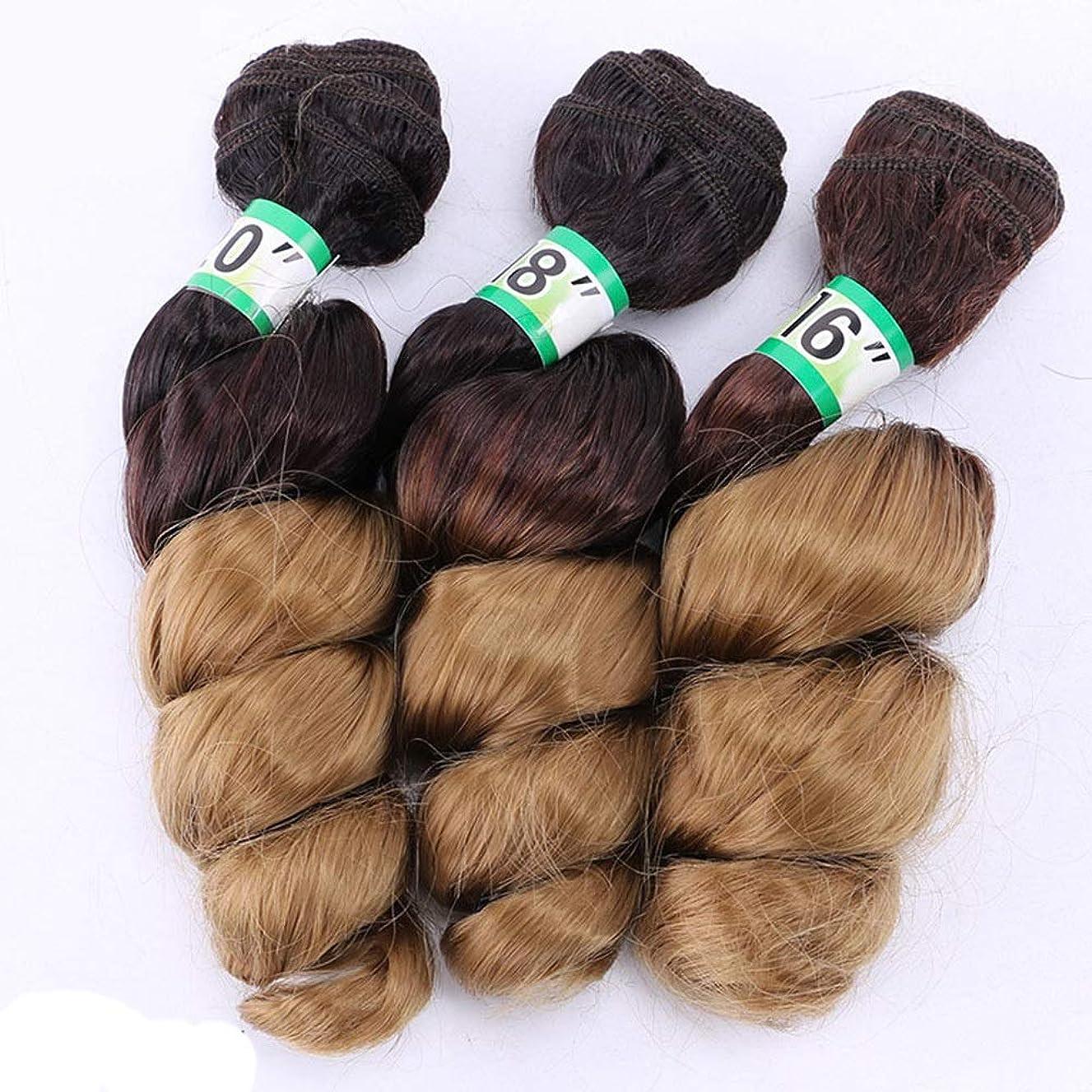 クレタジェーンオースティン消費するYrattary ルースウェーブヘアスタイリング3バンドルブラジルのヘアエクステンション - T4 / 27#茶色がかった黄色(16