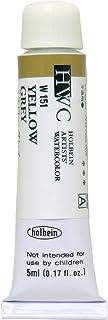 ホルベイン 透明水彩絵具 イエローグレイ W151 5ml(2号) 003151