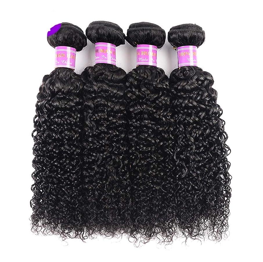 中庭要件去る髪織り未処理ブラジルディープカーリーヘアバンドル本物の人間の髪バンドルバージンブラジル髪バンドル1個/パックナチュラルカラー(100 +/- 5g)/ pc