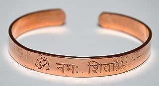 Copper bracelet, Medicine Healing cuff bracelet, Om Namo shivaya, Om Namah Shivay Shivaya, Quality product - US Seller