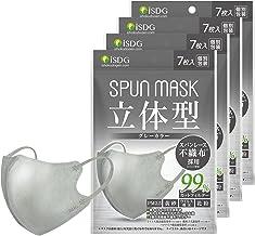 ISDG 医食同源ドットコム 立体型スパンレース不織布カラーマスク SPUN MASK (スパンマスク) 個包装 7枚入り グレー