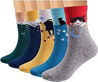 Ofeily, Calcetines de mujer Algodón Casual Gracioso Lindo animal Estampado Calcetines Arte Miedoso Vistoso Dibujos animados Calcetines de regalo