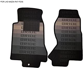 Kei Project 93-95 Bride Fabric Custom Fit Mazda RX7 RX-7 FD3S Floor Mats Interior Carpets LHD